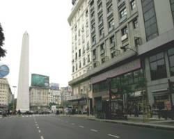 ‪Obelisco Center Suites‬