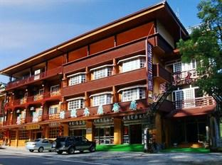 King Taiwan Hotel Lugu
