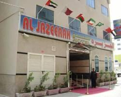 Al Jazeerah Hotel