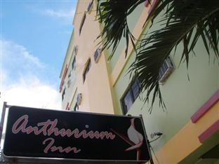 ‪Anthurium Inn‬