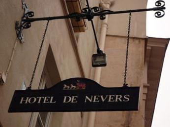 Hotel de Nevers Saint-Germain