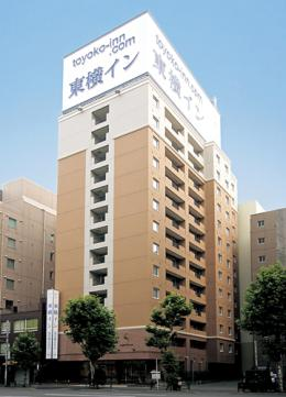 Photo of Toyoko Inn Kanda Akihabara Chuo