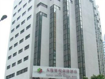 Photo of Tianjun Xingyue Business Hotel Shenzhen