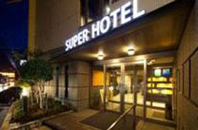 Super Hotel Minamihikoneekimae