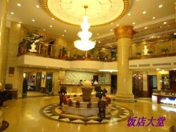 Photo of Golden Guangda Hotel Fuzhou
