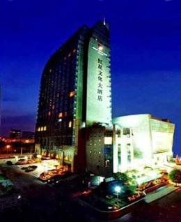 Redstar Culture Hotel