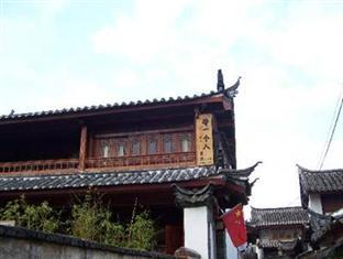 Lijiang Waiting for you Inn