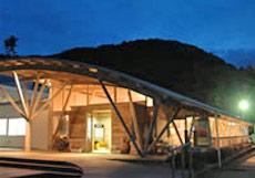 Oki Seaside Hotel Tsurumaru