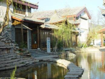 Photo of My Home Boutique Hotel Lijiang
