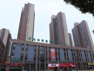 GreenTree Inn Changzhou Zhongwu Avenue Lihua
