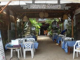 Photo of Hayahay Resort Bohol