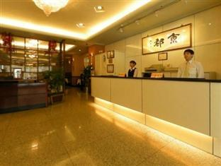 Photo of Kyoto Hotel Taipei