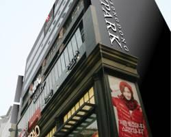Hotel Skypark Myeongdong I