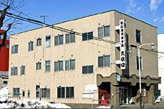 Business Hotel Kubota