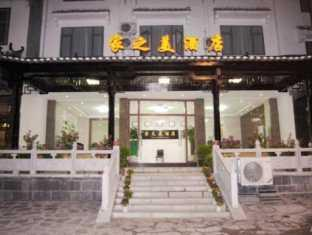 The Jaje May Hotel