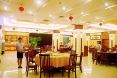 Photo of Oujing Holiday Hotel Zhengding County