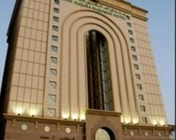 Makarim Umm AlQura Hotel