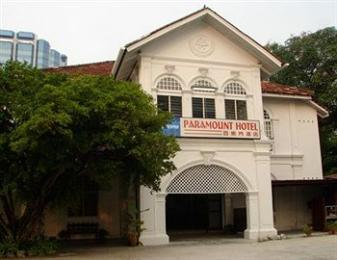 Photo of Paramount Hotel Georgetown