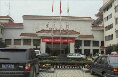 King Chuan Hotel