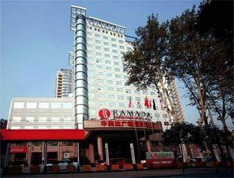 Photo of Ramada Plaza Zhengzhou