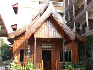 Sisavang Guesthouse