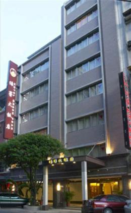 Photo of Green Peak Hotel Taipei