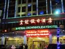 Huangguan Holiday Hotel