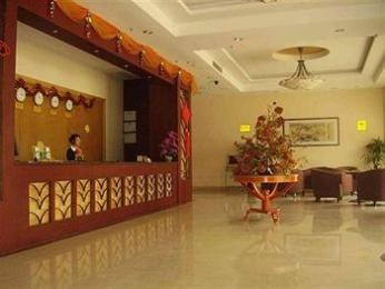 Green Tree Inn Zhongshan Nanlang Business Hotel