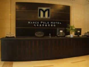 Qingdao Marco Polo Commercial Hotel
