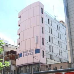 ‪Business Hotel Kikuei‬