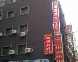 Photo of Daehanjang Motel Seoul