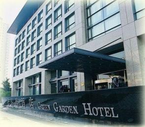 Photo of Shanghai Green Garden Hotel