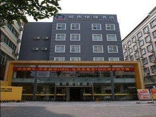 City Comfort Inn Guilin Railway Station