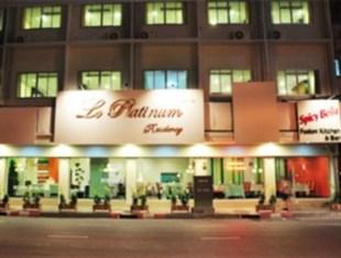 Photo of Le Platinum Residency Bangkok