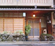 Ryokan Sanki
