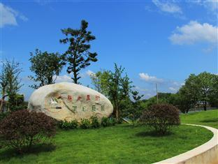 Guilin Sunshine Holiday Equestrian Villa