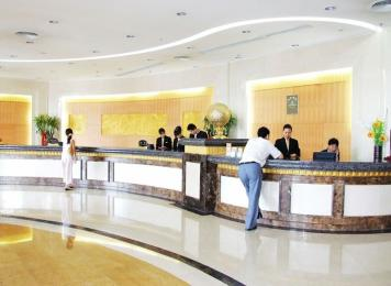Photo of King Shine Hotel Shijiazhuang