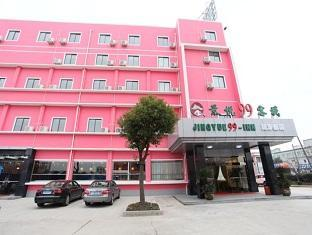 Jingyue 99 Inn Shanghai Chuansha Road