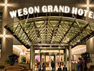 Photo of Shanghai Weson Grand Hotel