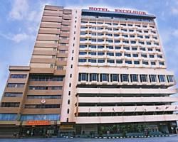 Photo of Hotel Excelsior Ipoh