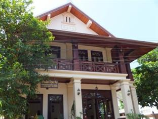 Vongprachan Guesthouse