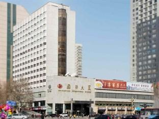 Photo of Shijiazhuang International Building Hotel