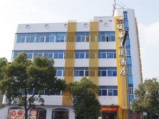 Photo of Elegance Hotel (Ningbo Huancheng West Road)