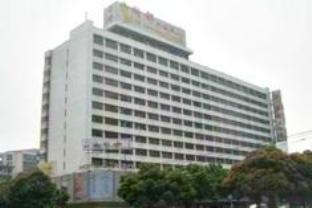 Photo of Min Du Hotel Fuzhou