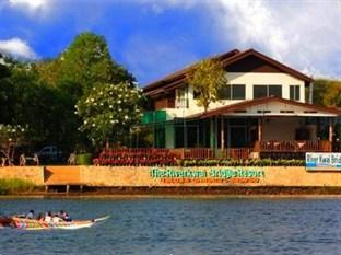 Photo of River Kwai Bridge Resort Kanchanaburi