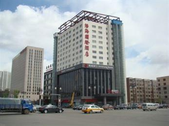 Photo of Haohai International Hotel Datong