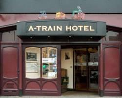 Photo of A-Train Hotel Amsterdam