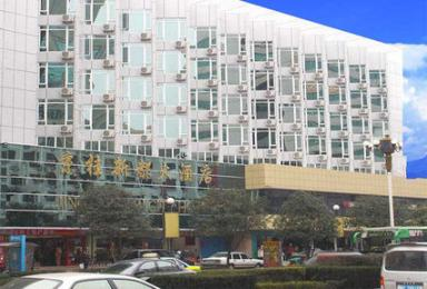 Jinggui New City Hotel