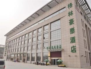 Gelin Haotai Jining New Sports Center