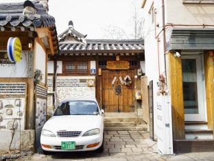 Bukchon Guest House